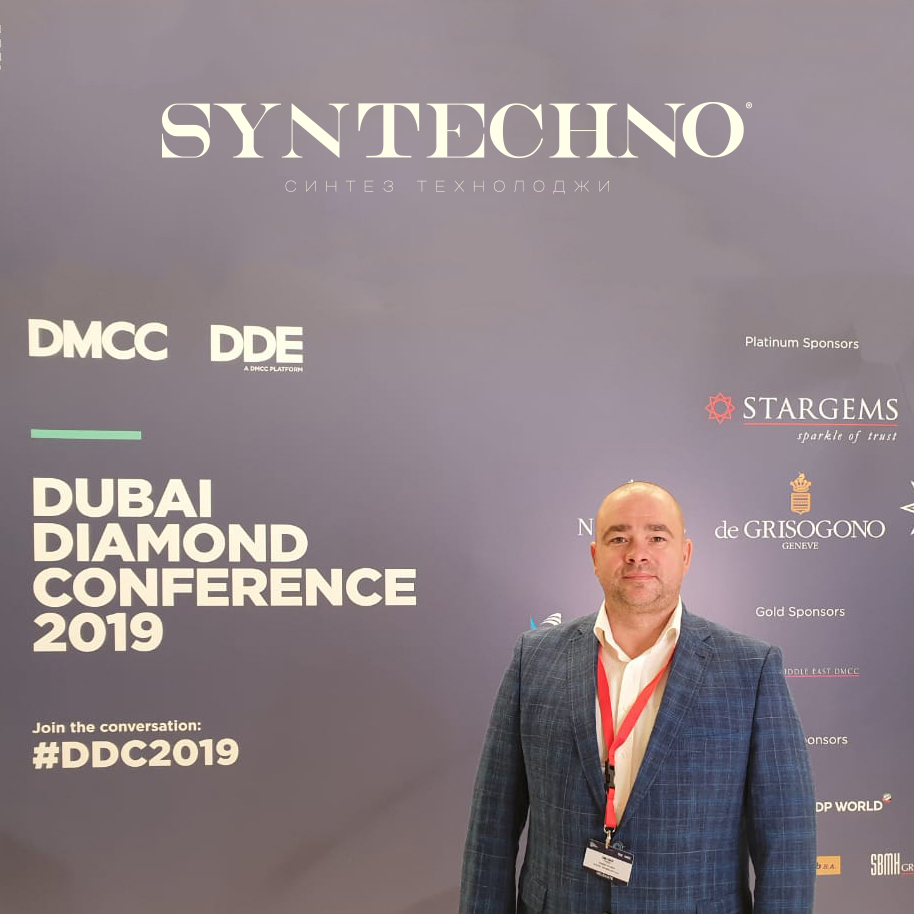 Синтез технолоджи на DUBAI DIAMOND CONFERENCE 2019